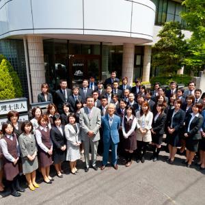 静岡相続手続きサポートセンター