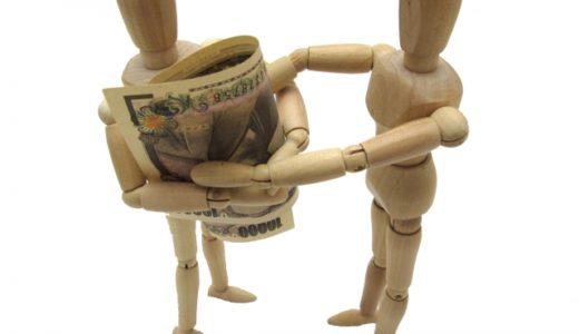 遺産分割協議が不調、まとまらないときの分割方法(調停・審判分割)について解説。