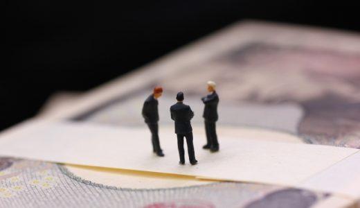 遺産分割協議書とは?作成方法や注意点について解説します。