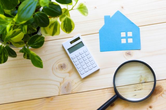 相続財産の評価方法 不動産の評価 家と電卓と虫眼鏡