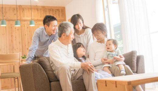 「配偶者居住権」とは?民法改正の目玉(2020年4月施行)、分かりやすく解説