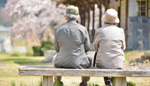 配偶者が自宅を取得する場合の対策の比較。配偶者居住権、生前贈与、相続のどれがおすすめ?