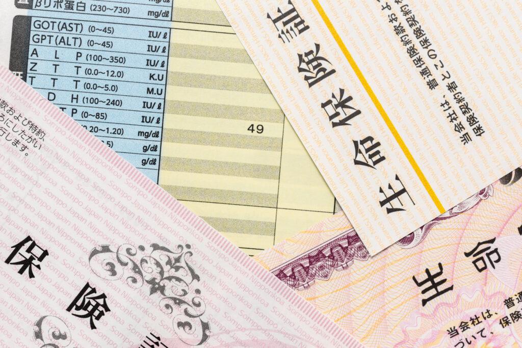 贈与税とみなされない生命保険の正しい加入方法