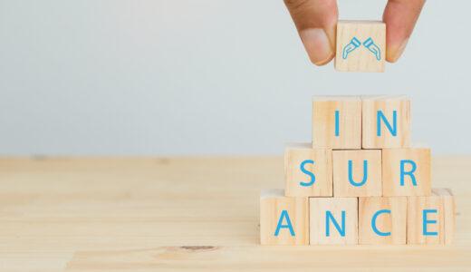 相続税の節税対策。子への贈与で生命保険を活用する方法