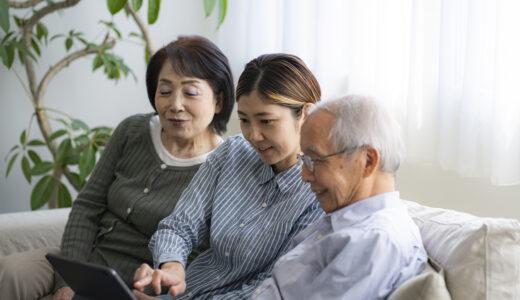 親族間の金銭借入で贈与とみなされないための方法や注意点