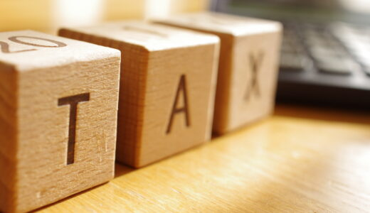 贈与税の納税義務者とは?贈与税を支払わなければいけない人や注意点について