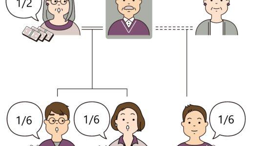 相続の割合はどのように決める?相続分を決める手順や法定相続分について解説